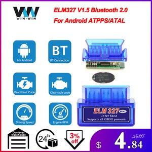 Super Mini ELM 327 V1.5 PIC18F25K80 obd2 Scanner Bluetooth ELM327 V1.5 1.5 OBD 2 OBD2 Car Diagnostic Auto Tool ODB2 Code Reader(China)