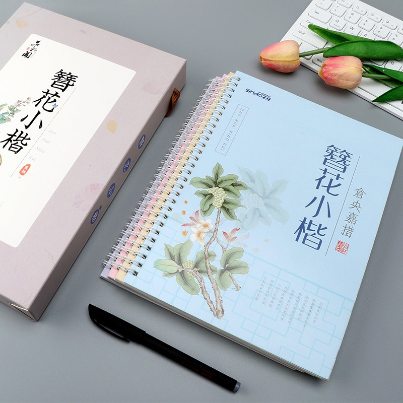Adult pen script Chinese Characters Notebook Chinese Calligraphy Pen Regular Writing Notebook School&office supplies