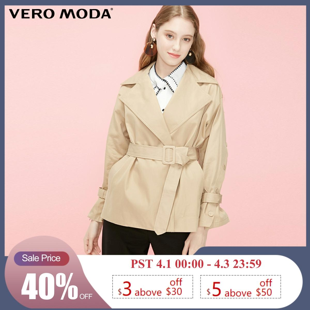 Vero Moda Women's 100% Cotton Decorative Buttons Short Trench Coat | 319117514