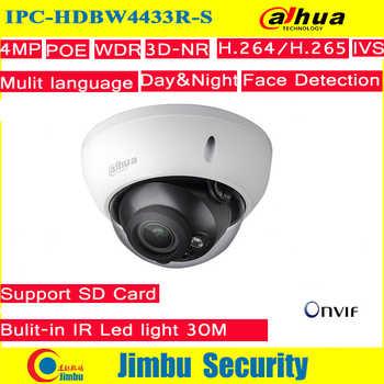 Dahua IP Camera 4MP POE IPC-HDBW4433R-S H2.65 night vision starlight  IR50M with Micro SD memory 128G IP67, IK10 cctv camera - DISCOUNT ITEM  18% OFF All Category