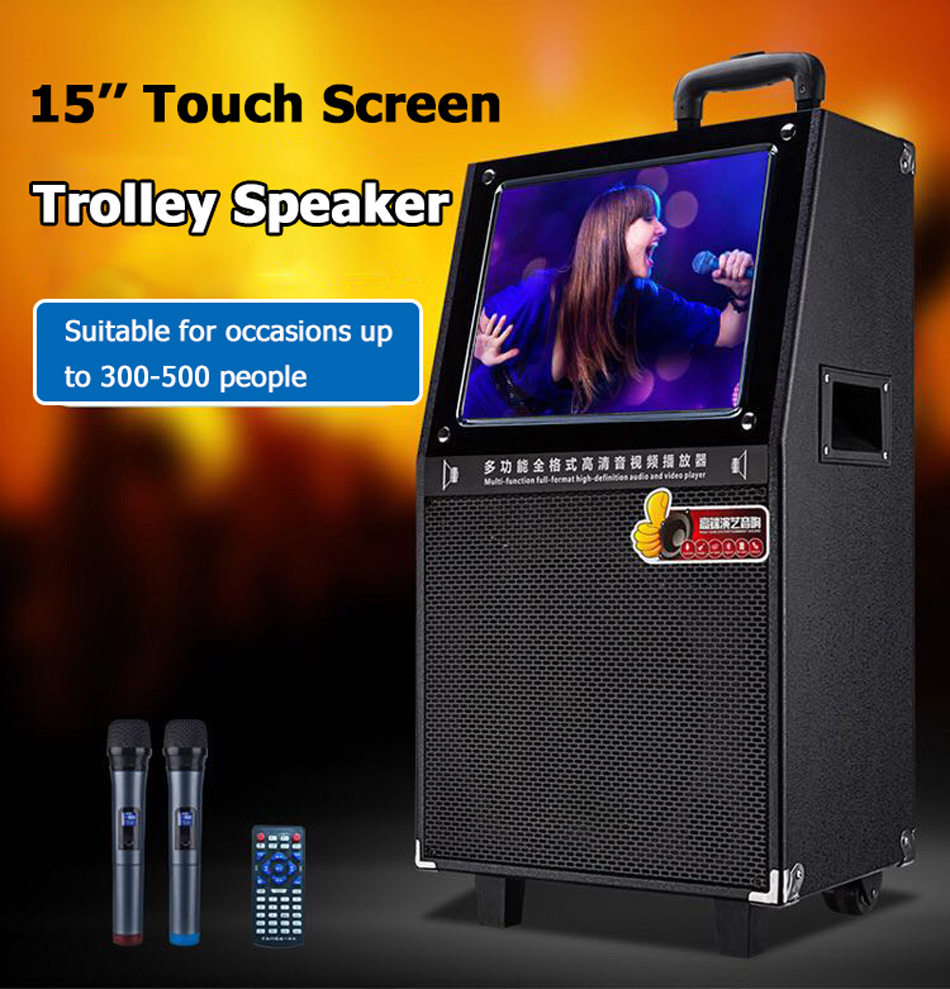 Portable High Quality System 12Inch Woofer Trolley Karaoke Speaker Outdoor Speaker with 15inch HD Touch Screen 5
