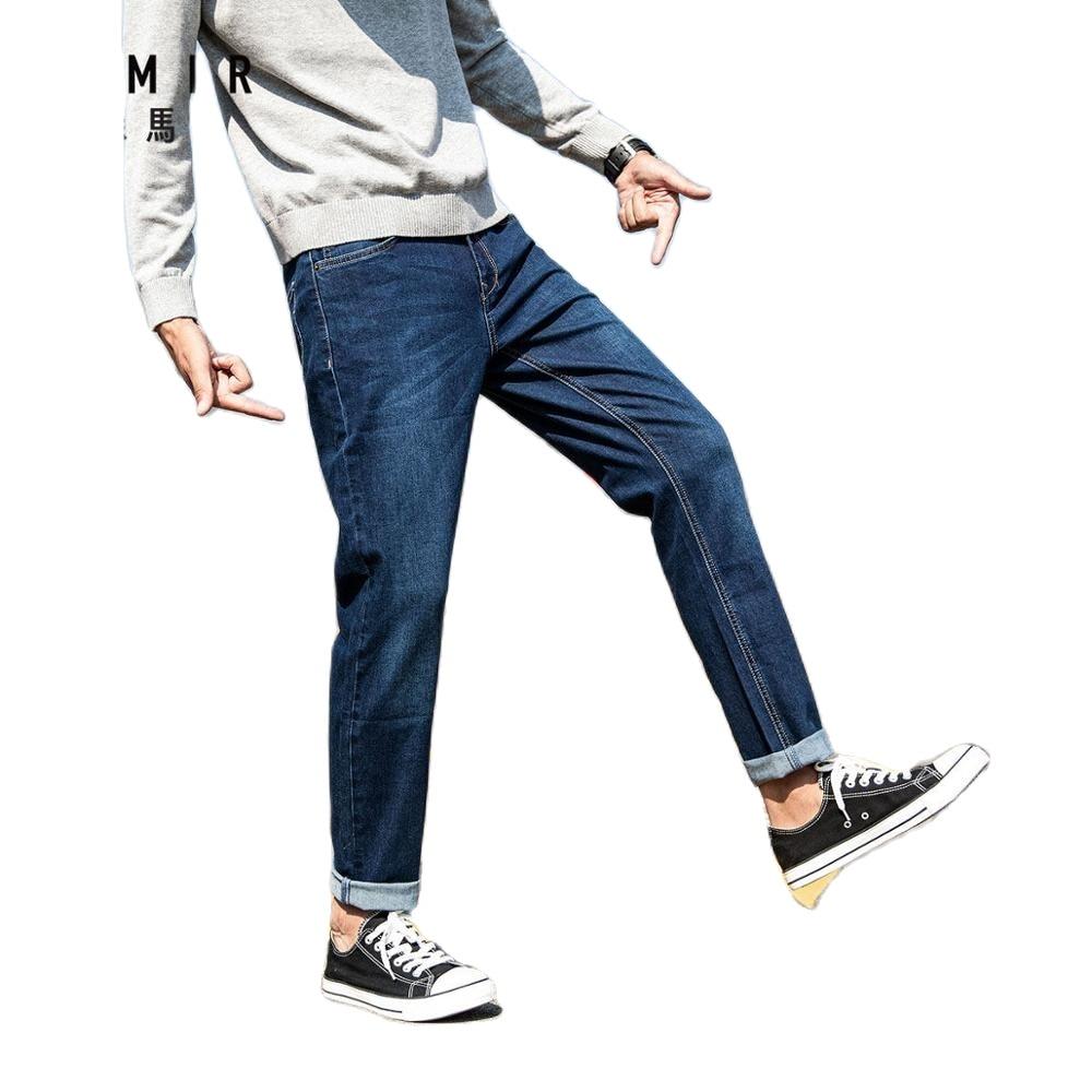 SEMIR jeans for men slim fit pants classic 2020 jeans male denim jeans men Designer Trousers Casual Straight Elasticity pants