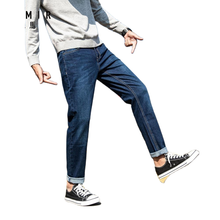 Jeans Trousers Pants Slim-Fit Classic Elasticity SEMIR Designer Straight Casual Male