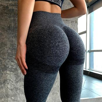 Bezszwowe spodnie jogi legginsy Push Up dla kobiet Sport Fitness joga Legging wysokiej talii Squat dowód Sport mocno trening legginsy tanie i dobre opinie GYMFEVER CN (pochodzenie) Elastyczny pas NYLON spandex WOMEN Dobrze pasuje do rozmiaru wybierz swój normalny rozmiar Yoga
