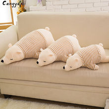 Soft clothes polar bear doll cartoon cute raccoon long pillow plush toy pillow holiday gift boy girl like(China)