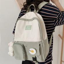 Girl College Student Backpack Cute Flower Nylon Women School Bags Harajuku Ladies Kawaii Backpack Female Fashion Bag Book Trendy