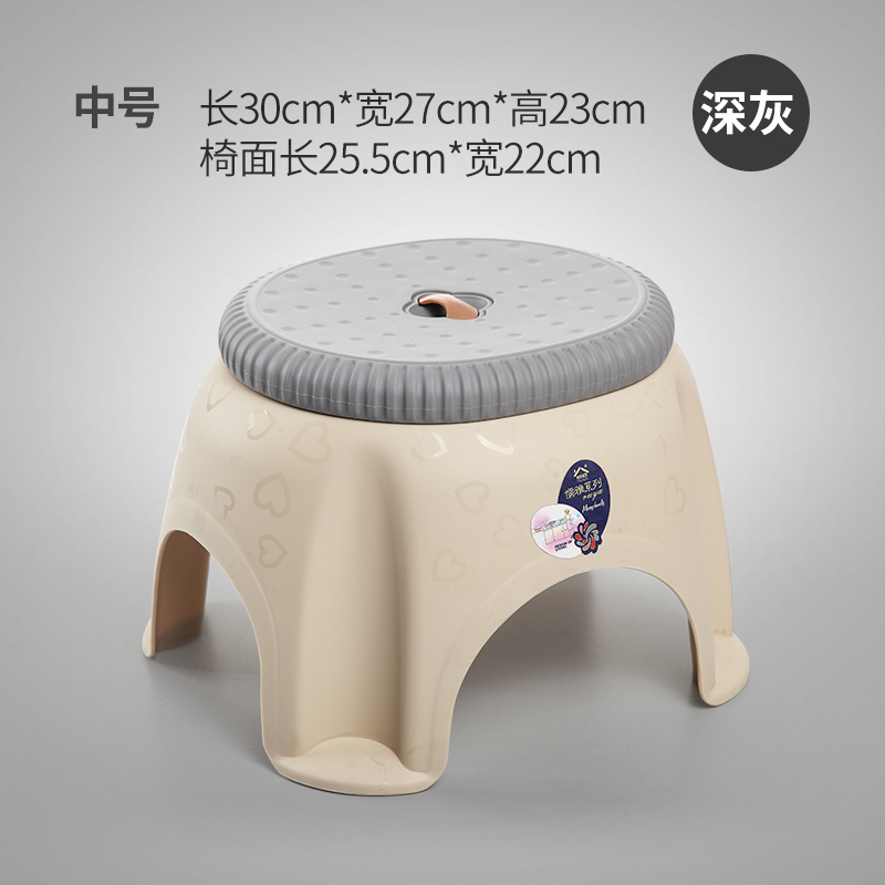 Home Plastic Stool  Non-slip Thick Small Stool Kids Furniture Shoe Bench Children Bench Small Bench Pad Footstool