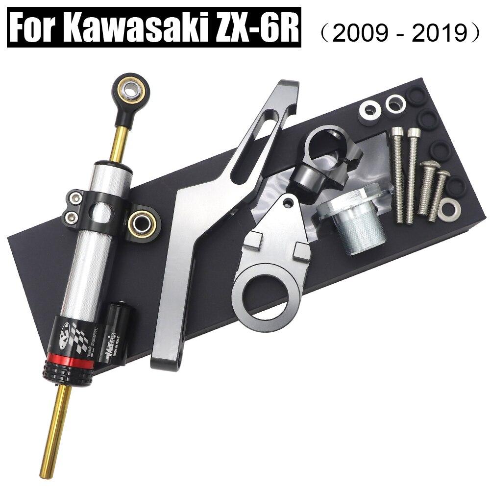 Supporto stabilizzatore ammortizzatore per moto montaggio per Kawasaki ZX6R 2007 2008 nero