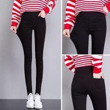Skinny Jeans Legging Stretch Black High-Elastic Women New for Pencil Slim Denim Lady