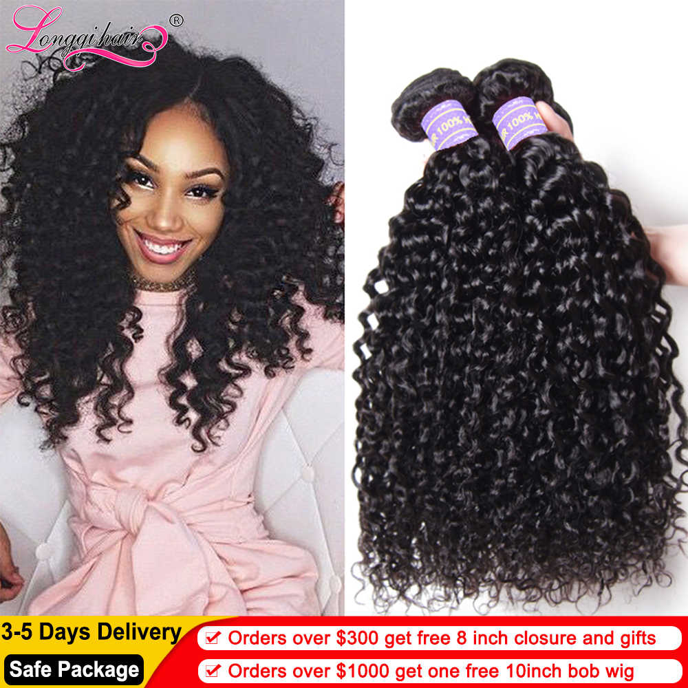 Longqi Curly Hair Bundles Remy Human Hair Brazilian Hair Weave Bundles 8-26 Inch Natural Black Human Hair Extension 1/3/4 Bundle