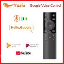 Mini 2.4G kablosuz hava fare google Voice uzaktan kumanda IR öğrenme mikrofon jiroskop Android TV kutusu H96 X96 MAX HK1