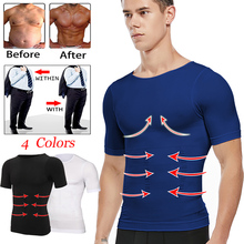 Corset Chest-Shirts Shapewear-Waist-Trainer Body-Shaper Abdomen Tummy-Control Malecompression