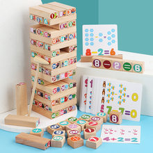 Torre de madera juguete de bloques de construcción niños Domino apilador juego pliegues de Montessori educación temprana de los niños Juguetes