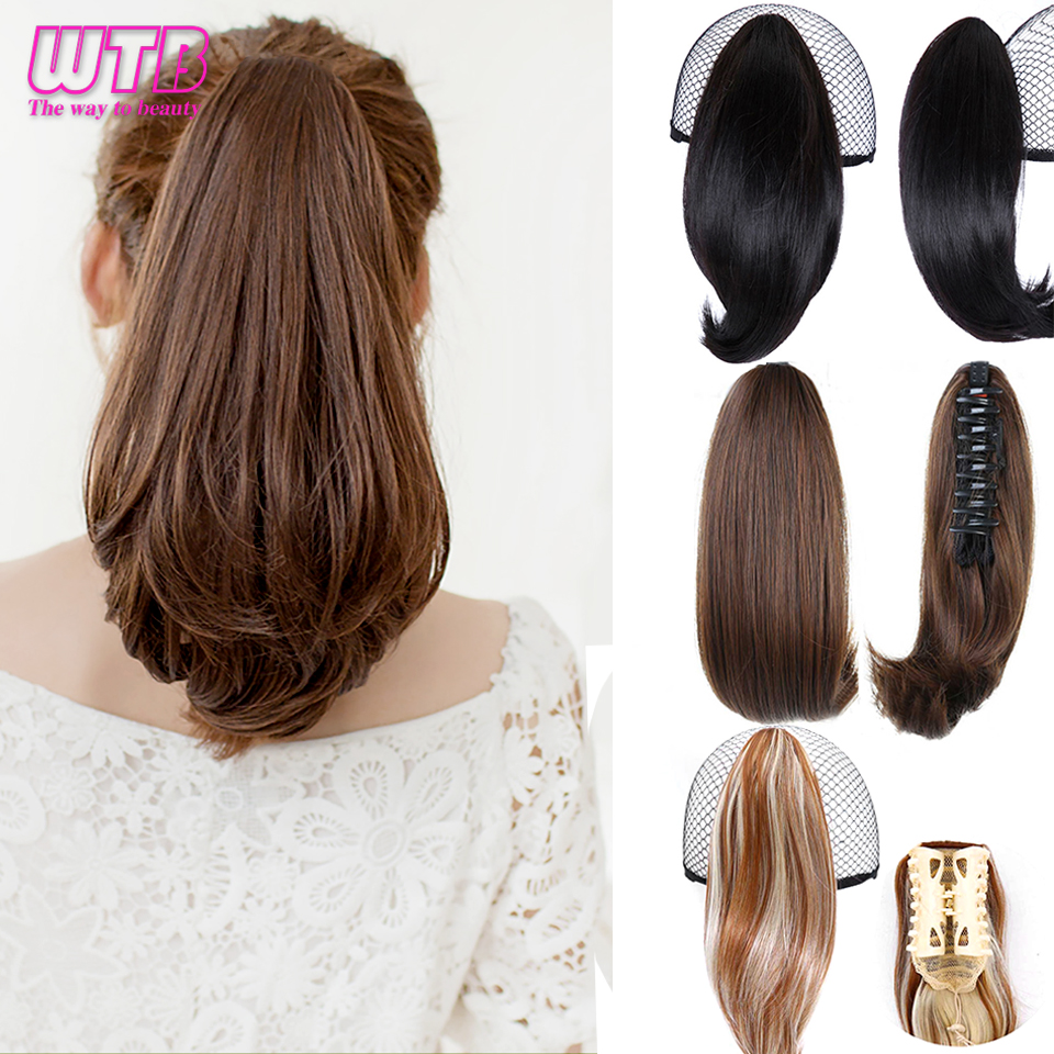 WTB 6 Inch Short Ponytail Heat Resistant Synthetic Claw Drawstring Pony Tail Clip In Hair Extensions 9 Colors