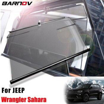 Para JEEP Wrangler Sahara especial coche sol sombra ventana lateral de elevación automático sombrilla solar aislamiento telescópica cortinas