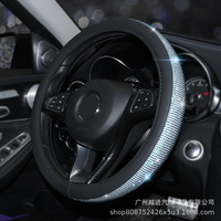 Hot Selling Car New Style Full of Crystals Steering Wheel Cover Fashion xiang zuan pi Grip Cover Four Seasons Universal with Dia
