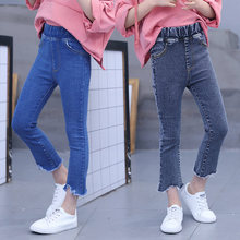 Girls Bell Bottom Jeans Kids Slim Light Grey for Girl Spring Autumn Children Denim Pants Baby Causal Trousers 4 to 13 Year