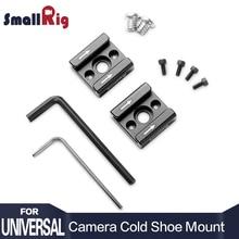 Зажим для камеры SmallRig 2 шт. Алюминиевый Холодный/Крепление-адаптер для горячего башмака с 1/4 крепежными винтами для крепления вспышки светодиодный светильник монитор