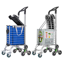Vegetable Cart, Trolley, Shopping Cart, Folding Portable , Trolley, Old Man, Trolley, Household Trailer