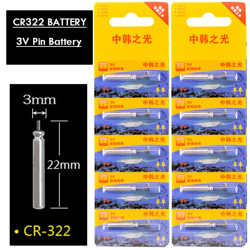 10pcs/lot CR322 Batteries Fishing Float Electric Float 3V Night Light Lithium Pin Cells Float Accessories Fishing Tools Tackles