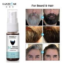 Органическое Масло для бороды мужские усы черный серый цвет