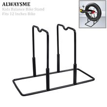 Bicycle-Accessories ALWAYSME Toddler for 12inch Wheel-Floor Parking-Stand Push Bike Balance