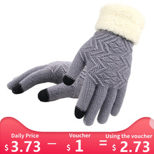 Winter Women Knitted Gloves Touch Screen Female Gloves Thick