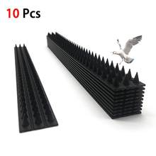 10pcs Repellent Deterrent Anti-theft Fencing Wall Spikes Cat Anti Bird Thorn Protection Wall Window Railing Garden Fence(China)