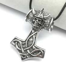 Мужское черное ожерелье Молот Тора из нержавеющей стали модное