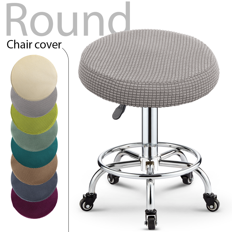 8 Clors Available Round Chair Cover Elastic Bar Seat Washable Removable Chair Covers Stretch Banquet Hotel Home Decoration