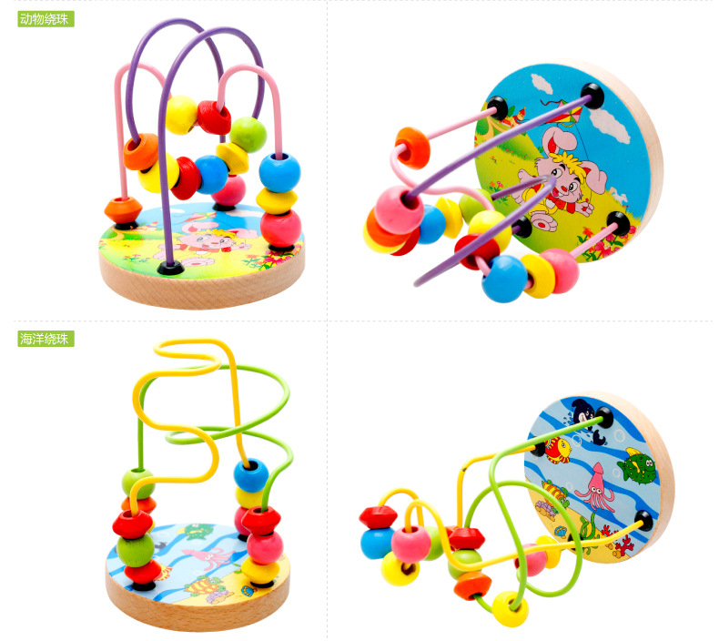 Children'S Educational Wooden Toys Mini Bead-stringing Toy Cartoon Early Education ENLIGHTEN Beaded Bracelet 1-2-3-Year-Old Infa