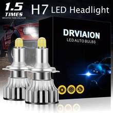 Автомобильные светодиодные лампы для автомобильных фар h7 18000lm