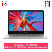 "Ultra-sottile notebook MAIBENBEN JinMai 6 13,3 ""FHD/ANNUNCI/1,3 кг/14,5/Intel N4000 /4 GB SSD DA 128 GB Intel (R) HD Graphics 600/DOS"