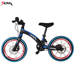 Image 3 - 16 inch SEMA carbon childrens bicycle super light fit 4 years to 9 years boy and girl bike carbon handlebar carbon seat post