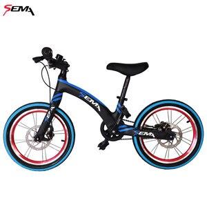Image 3 - 16 pouces SEMA carbone vélo pour enfants super léger ajustement 4 ans à 9 ans garçon et fille vélo carbone guidon carbone tige de selle