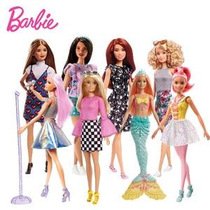 Original Barbie Doll Fashion P