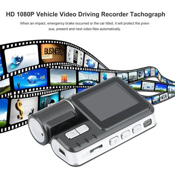 Dual Lens Car DVR Camera I1000 Full 1080P 2.0TFT Dash Cam IR LED Light Night Vision H.264 Rotatable Lens Video Recorder image
