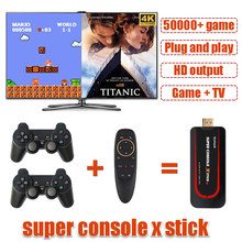 Супер консоль X Stick мини игровая консоль эмулятор встроенные 50000 + игр двойной контроллер плеер 4K 64 бит Ретро консоль