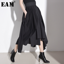 [EAM] High Waist Black Irrgeular Split Joint Temperament Half-body Skirt Women F