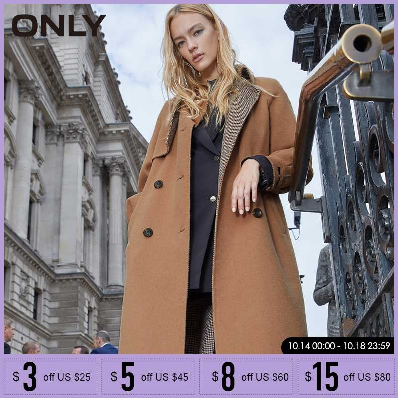 ONLY Autumn Winter Women New Double-sided Wear Wool Coat Jacket | 11834S518