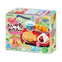 Kracie popin cozinhar doces massa brinquedos. bolo de aniversário sushi hambúrguer mokolet pop girado feliz cozinha doces japoneses d0