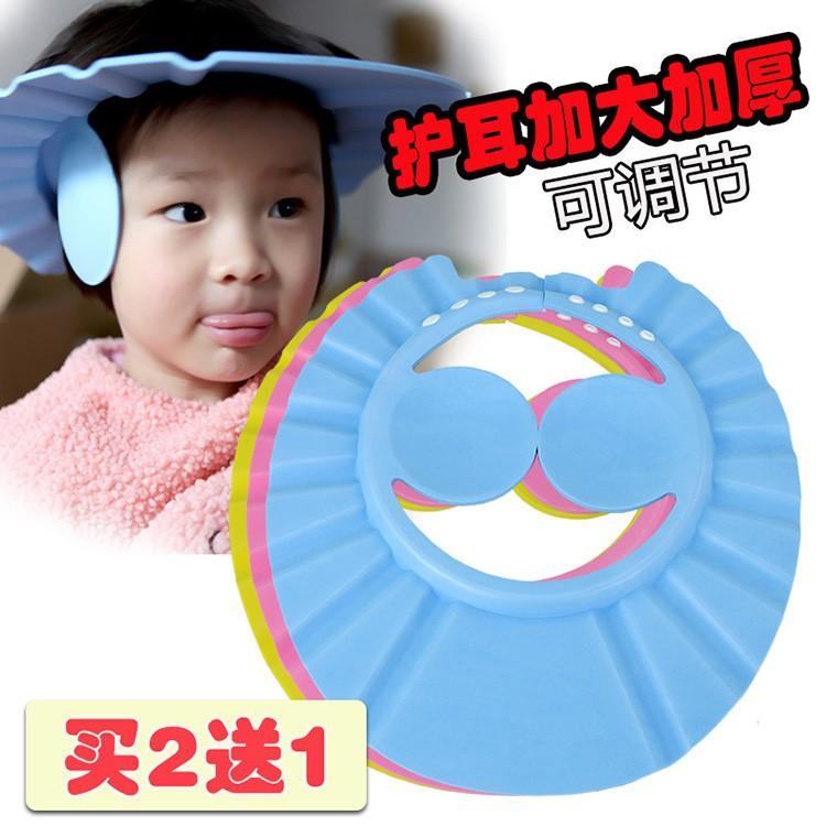 Bath Children's Hat Waterproof Earmuff Infant Shower Cap Kids Head Cover Cap Baby Shampoo Eye Protection Slimming Water Cap.