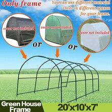 AULAYSED 20' X 10' X 7' садовая многофункциональная Опора арки для вьющиеся растения/цветы/овощная теплица рамка