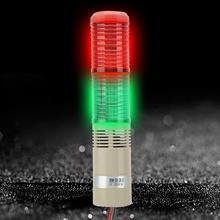 Buzzer Alarm Light Industrial Warning Light 2-Layer Buzzer LED Flashing Alarm Light Signal Tower 220VAC