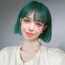 SHANGKE синтетический черный зеленый розовый парик короткие прямые парики боб с челкой женские парики для косплея Лолиты для женщин цветной па...