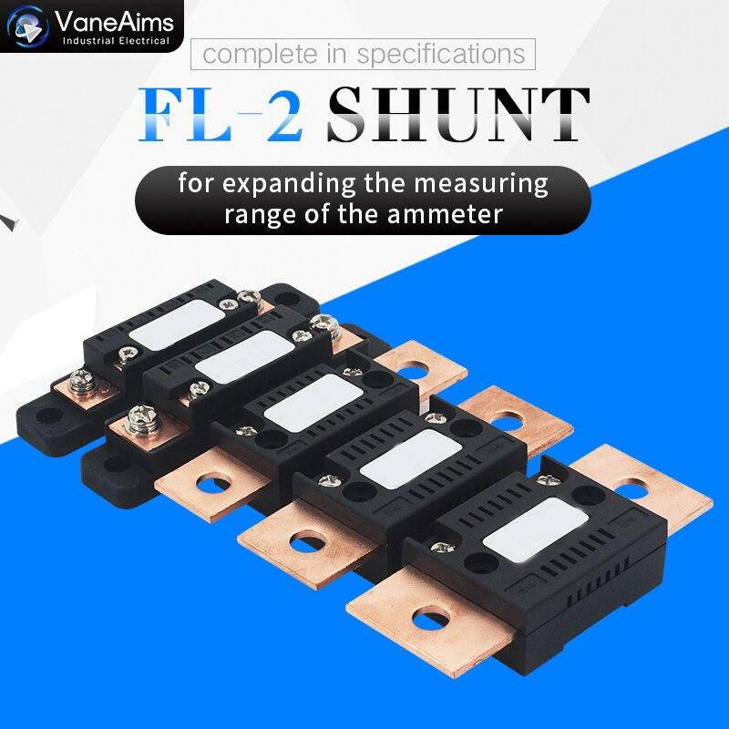 Цифровой измеритель напряжения FL-2C 10A20A15A30A50A75A100A 75мв, аналоговый амперметр постоянного тока, производитель шунтирующего резистора с основой