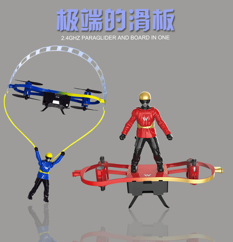 F5 Multi-functional Stunt Unmanned Aerial Vehicle Skateboard Parachute Attitude Remote Control Set High Quadcopter