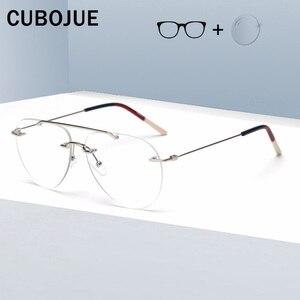 Image 1 - Cubojue Randloze Bril Frame Mannen Vrouwen Mode Luchtvaart Brillen Man Mode Frameloze Bril Voor Prescription Optic