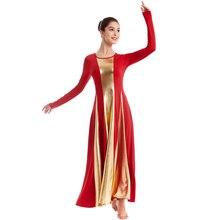 Платье для женщин взрослых платье литарных танцев одежда балета