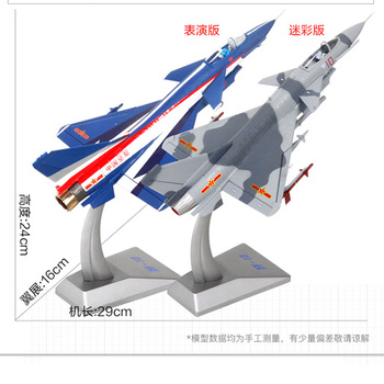 1:60 J-10 fighter model alloy aircraft model simulation military J10 performance aircraft National Day parade model terebo 1 72 aircraft model alloy f 22 fighter simulation finished ornaments military model aircraft model collection gift